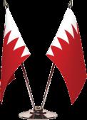 bahrain-flags